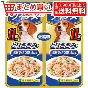 【単品】 いなば ペット いなば ツインズ 11歳からのとりささみ 温野菜&さつまいも入り 80g(40g×2) 犬  レトルト パウチ 4901133617379