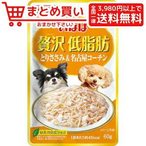 いなば ペット 贅沢低脂肪 とりささみ&名古屋コーチン 犬  レトルト パウチ 4901133853395