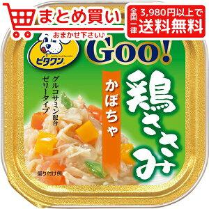 日本ペットフード ビタワン グー 鶏ささみ かぼちゃ 100g 犬 フード ウェット アルミトレー