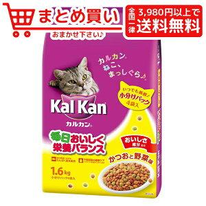 マースジャパンカルカン ドライ かつおと野菜味 1.6kg 猫 フード スタンダード