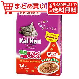 マースジャパンカルカン ドライ チキンと野菜味 1.6kg 猫 フード スタンダード