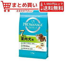 マースジャパンプロマネージ 7歳からの室内犬用 1.7kg 犬 フード