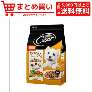 マースジャパン シーザードライ成犬ラム4種野菜小粒 3kg 犬用フード/NBプレミアムドライ・半生/中袋2kg以上