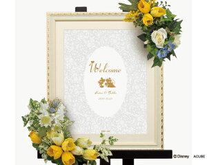 【Disney】ディズニー Fiona 結婚式 ウェルカムボード スタンダードタイプ