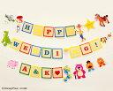 【Disney】ディズニー結婚式 パーティ 誕生日 お祝い ハロウィン バースデー イベント 装飾品 飾り ガーランド 旗 TOY…