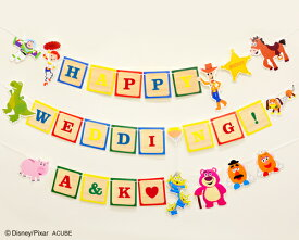 【Disney】ディズニー結婚式 パーティ 誕生日 お祝い ハロウィン バースデー イベント 装飾品 飾り ガーランド 旗 TOY STORY トイストーリー