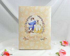 【Disney】ディズニー 結婚式 芳名帳 エンブレイス