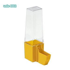 イタリアferplast社製 unix 4552 ユニックス 鳥用 鳥かご専用 エサ入れ 餌入れ 鳥 鳥用品