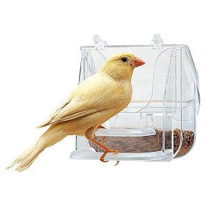 イタリアferplast社製 PRETTY 4522 鳥用 鳥かご専用 エサ入れ 餌入れ 鳥 鳥用品