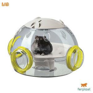 イタリアferplast社製 LAB ハムスター ケージ ハウス 玩具 連結パーツ ペット用品