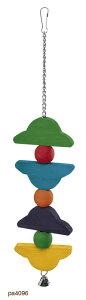 【通販限定・卸売対象外】イタリアferplast社製 PA 4096 鳥 木製 おもちゃ バードトイ 止まり木 ブランコ ぶらんこ 簡単取り付け 鈴付き 吊り下げ式