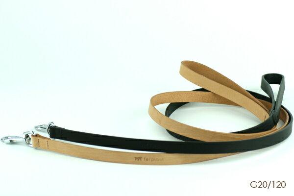 イタリア【ファープラスト】ferplast社製 ナチュラル G20/120 リード