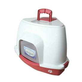 在庫一掃セール 猫 クリーン ハウス コーナー トイレ レッド フルカバー ネコ用トイレ 砂が飛び出しにくい お掃除楽々