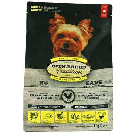 【今ならプレゼント付き】 成犬用 総合栄養食 ドッグフード オーブンベークド:アダルト チキン 1kg
