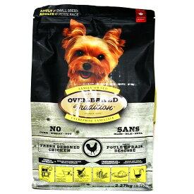 【今ならプレゼント付き】成犬用 総合栄養食 ドッグフード オーブンベークド:アダルト チキン 2.27kg