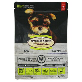 【今ならプレゼント付き】 子犬用 総合栄養食 ドッグフード オーブンベークド:パピー チキン 1kg