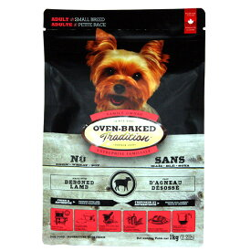 【今ならプレゼント付き】 成犬用 総合栄養食 ドッグフード オーブンベークド:アダルト ラム 1kg