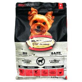 【今ならプレゼント付き】 成犬用 総合栄養食 ドッグフード オーブンベークド:アダルト ラム 2.27kg