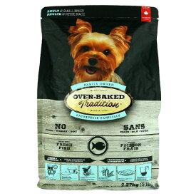 【今ならプレゼント付き】 成犬用 総合栄養食 ドッグフード オーブンベークド:アダルト フィッシュ 2.27kg