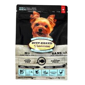 【今ならプレゼント付き】 成犬用 総合栄養食 ドッグフード オーブンベークド:アダルト フィッシュ 1kg
