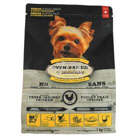 【今ならプレゼント付き】 老犬&肥満犬用 総合栄養食 ドッグフード オーブンベークド:シニア&ウエイトマネージメント 1kg