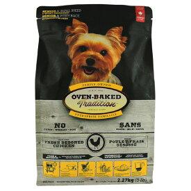【今ならプレゼント付き】 老犬&肥満犬用 総合栄養食 ドッグフード オーブンベークド:シニア&ウエイトマネージメント 2.27kg