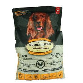 【今ならプレゼント付き】 老犬&肥満犬用 総合栄養食 ドッグフード オーブンベークド:シニア&ウエイトマネージメント 11.34kg(大粒)