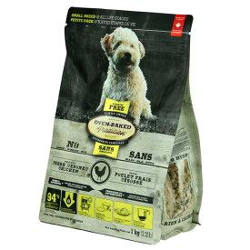 【今ならプレゼント付き】成犬用 穀物不使用 総合栄養食 ドッグフード オーブンベークド:グレインフリー チキン 1kg