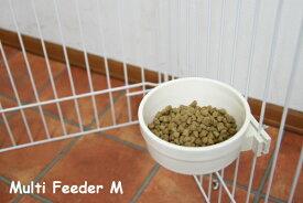在庫一掃セール【今ならプレゼント付き】細かく高さ調整でき、正しい姿勢で食事ができる食器 マルチフィーダー M 犬 猫 ペット用