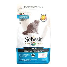 無添加・無着色 総合栄養食 成猫用キャットフード シシア ドライフード:アダルト リッチイン フィッシュ 400g