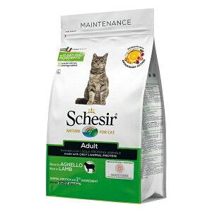 無添加・無着色 総合栄養食 成猫用キャットフード シシア ドライフード:アダルト リッチイン ラム 400g