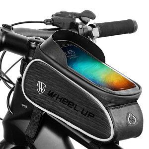 自転車 バッグ トップチューブバッグ スマホホルダー 防水 フレームバッグ 大容量 TPU高感度タッチスクリーン 取り付け簡単 ブラック