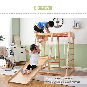 ジャングルジム 1台6役 室内ジム 天然木 耐荷重60kg 遊具 室内遊具 すべり台 子供 誕生日 プレゼント 家庭用 大型遊具