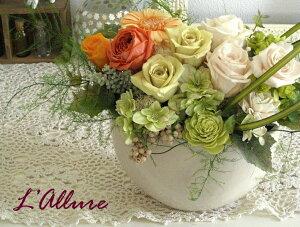 プリザーブドフラワー プレゼント ギフト ブリザードフラワー 還暦祝い お祝い 結婚祝い 誕生日 ギフト 退職祝い 新築祝い L'allure