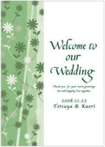 [手作り応援!!]ウェルカムボード手作り用デザインペーパー bloom Welcome to グリーン(A3サイズ)/結婚式ウェルカムボード