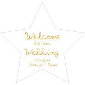 ☆星型☆ウェルカムボード手作り用デザインペーパー スターB/結婚式 ウエルカムボード