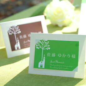 席札 完成品(印刷込) ホワイトチャペル /結婚式 ペーパーアイテム 名前印刷付