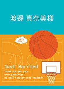 【席札入浴剤】 バスケットボール/結婚式/プレゼント