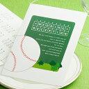 席次表 手作り 「ベースボール・野球」 / 結婚式 席次表 手作りキット パーティー スポーツ