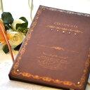 結婚証明書「アンティーク」結婚式 人前式 チャペル式 誓約書 あす楽対応