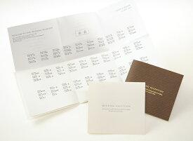 席次表 完成品(印刷込) キュレル /結婚式 ペーパーアイテム プロフィール込