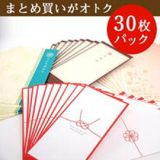 "10 / 21 Limited ""written reviews (up to 30 images bargain ' falbe car fee envelope docomodake / car fee envelope and nausea with envelopes and multi purpose envelope, some announcers also chose products! / Support / wedding"