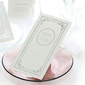 席次表 手作り 「ヴェリテ」 / 結婚式 席次表 手作りキット パーティー