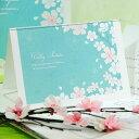\桜挙式/招待状 手作りセット かのん桜 /結婚式 ペーパーアイテム テンプレート付