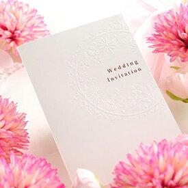 招待状 手作り「華毬(はなまり)」 / 結婚式 招待状 封筒 返信はがき