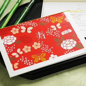 招待状 完成品(印刷込) 花かさ /結婚式 ペーパーアイテム