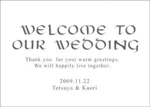 [手作り応援!!]グラフィックデザイン手作り用ペーパー デザインSタイプ/結婚式ウェルカムボード