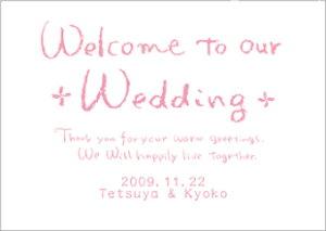 [手作り応援!!]ウェルカムボード手作り用デザインペーパー デザインUタイプ/結婚式ウェルカムボード