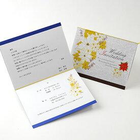 招待状 手作りセット クリスマス・ベル /結婚式 ペーパーアイテム テンプレート付