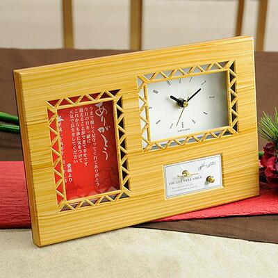「祖父母へのプレゼント」おじいちゃん おばあちゃんへ贈るオルゴール 鶴(つる)/結婚式祖父母へのプレゼント/古希/喜寿/米寿